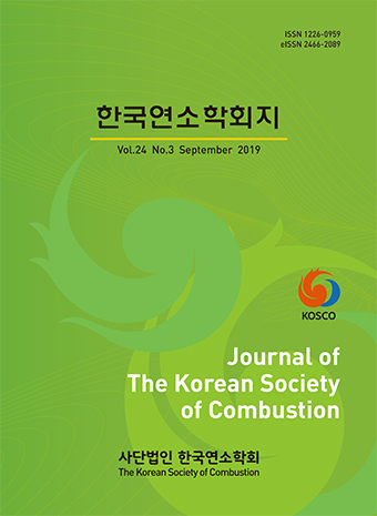 Journal of The Korean Society Combustion